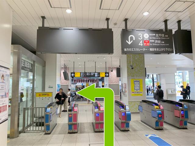 東横線・東京メトロ日比谷線 中目黒駅 正面改札を出て左へ