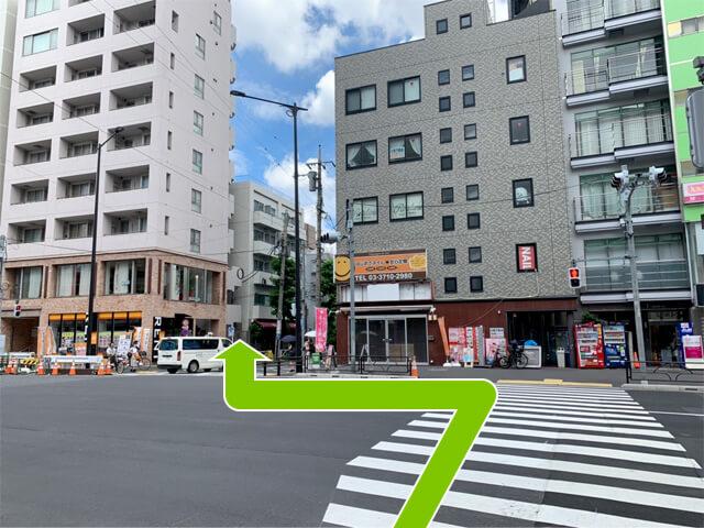 横断歩道を渡り山手通りの反対側を同じ進行方向に進み、すぐに右折